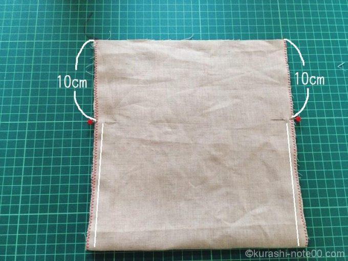 両端を10㎝あけて縫う
