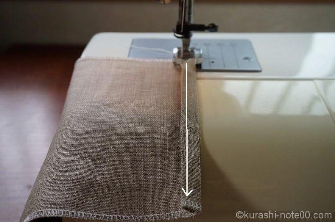 両端をミシンで縫う
