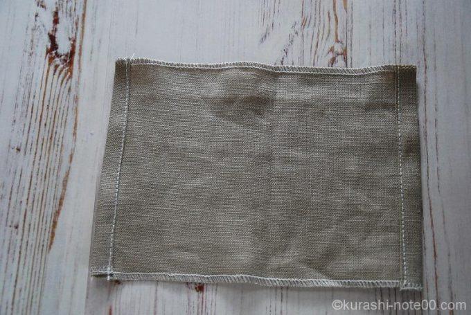 両端縫い終わった布