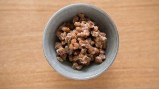 納豆を食べて免疫力をアップしよう。効果的な食べ方は?