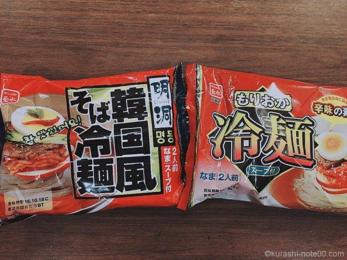 韓国冷麺と盛岡冷麺