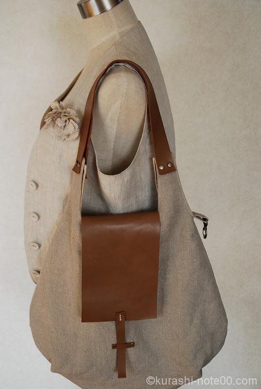 リネンと革で作ったバッグ