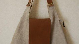 リネン布と革で作るA4ファイルがすっぽり入る縦長フラップバッグ