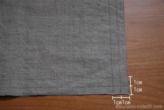 1cmの縫い代を設ける