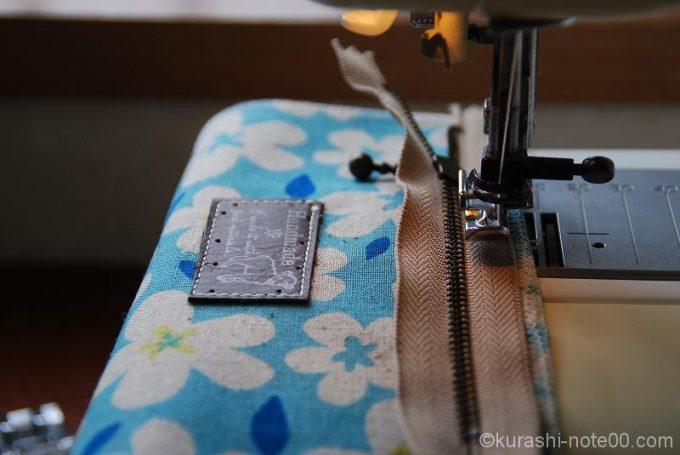 ファスナーを縫う
