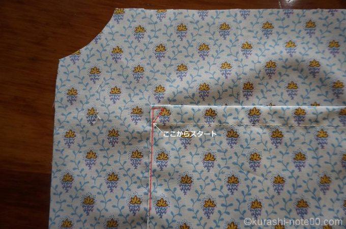ポケットの縫いはじめは三角に縫う
