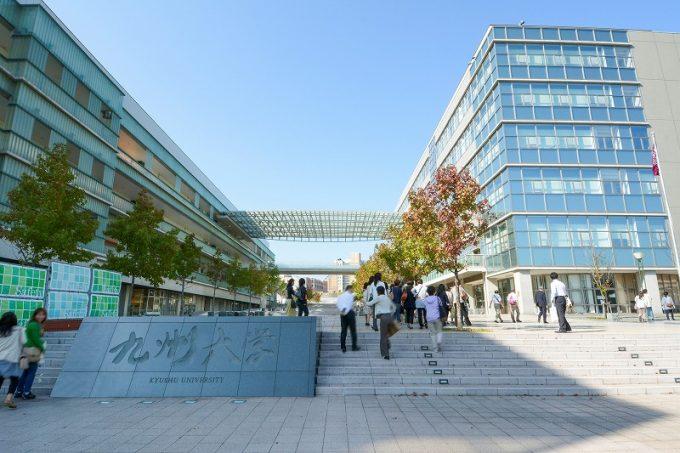 九州大学新キャンパス