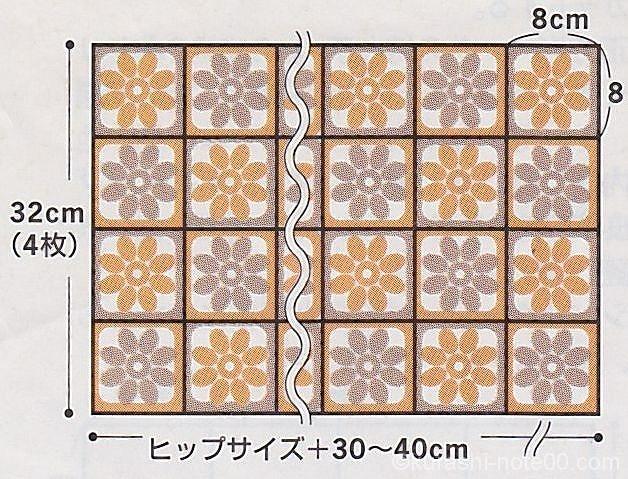 オーバースカート編み図