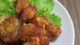 鶏むね肉を柔らかくしてジューシーなから揚げに変身!粉の組み合わせで料理名が変わる?
