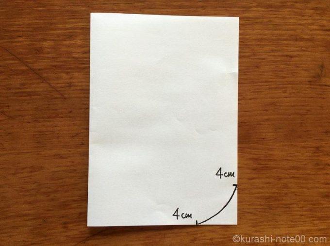 下の縦横4cmのところから円を描く