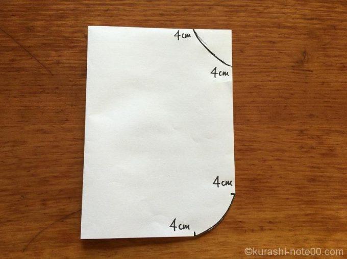 上の縦横4cmのところに円を描く