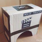 段ボールシアターで自宅映画館を満喫!DIYで自分だけの空間作り