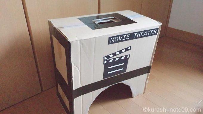 段ボールシアターを映画館イメージのイラストを描いた