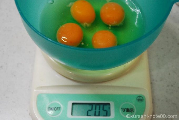卵をはかる