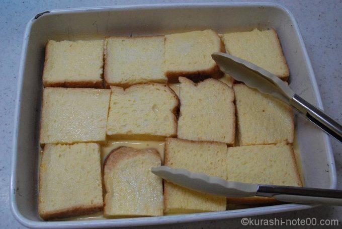 卵液を染み込ませた食パン