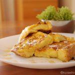 絶品フレンチトーストのレシピは〇〇を使うとおいしい。秘密の素材とは…