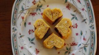ハートの卵焼き♥作り方はとんでもなく簡単!
