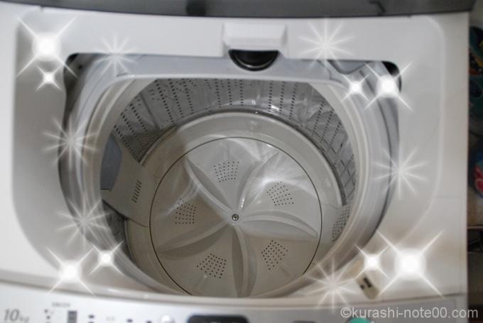ピカピカの洗濯機