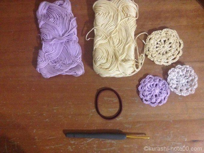 コットン糸、かぎ針、ゴム