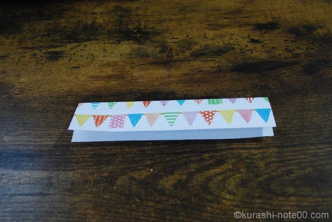 折り紙を半分にカット