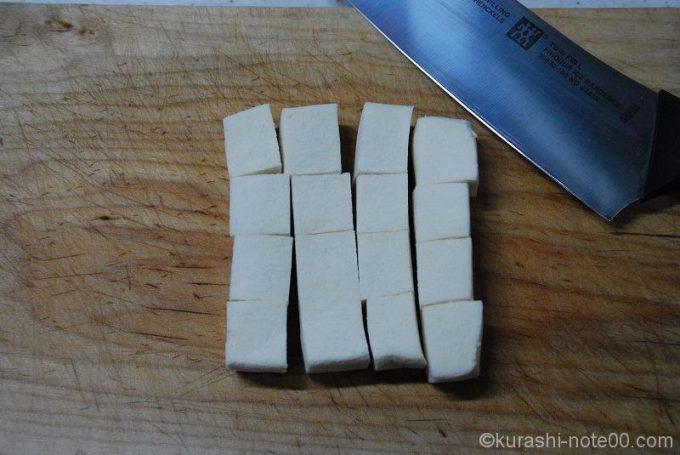 高野豆腐をサイコロ状にカットする