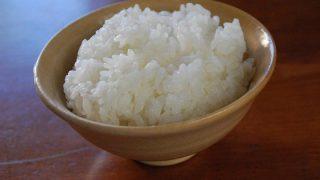 ご飯の炊き方の基本と安いお米でもおいしくなる11の方法・べちゃべちゃご飯の復活術