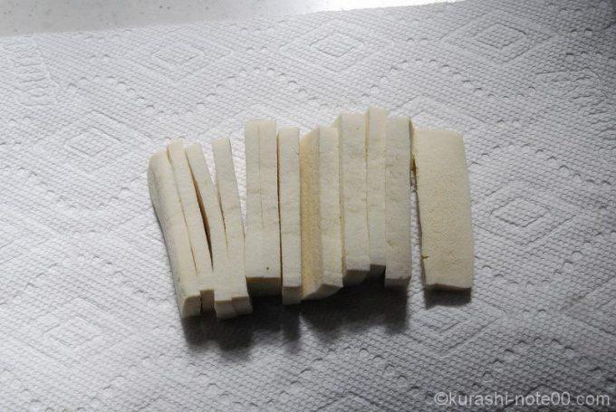 戻してスライスした高野豆腐