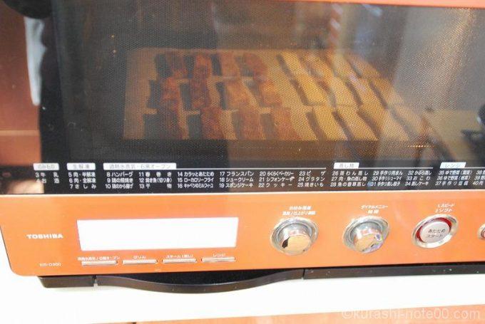オーブン加熱中