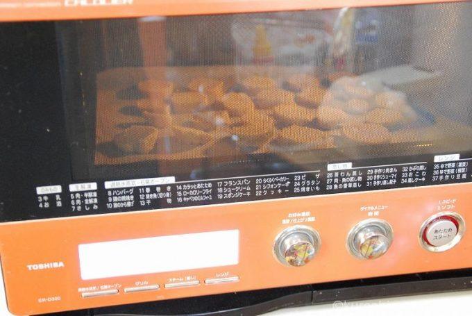 オーブンで加熱中