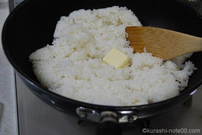 ご飯とバターを加える