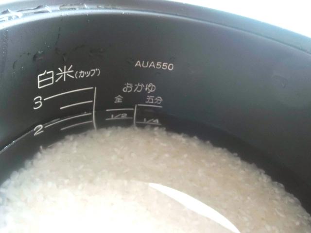 炊飯器の目盛り
