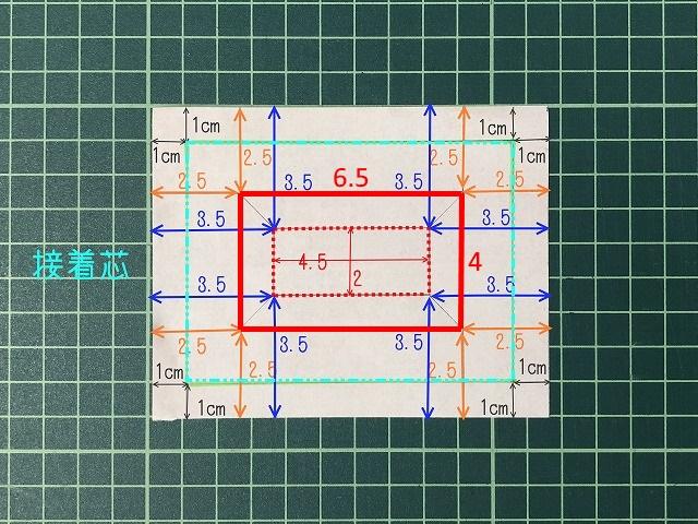 表窓の布寸法図