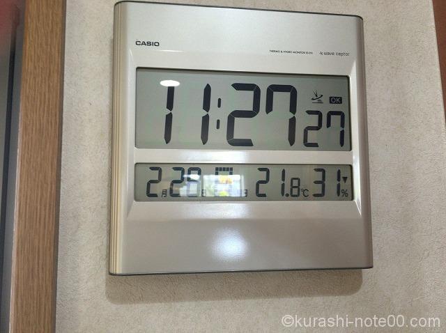 時刻と気温を確認