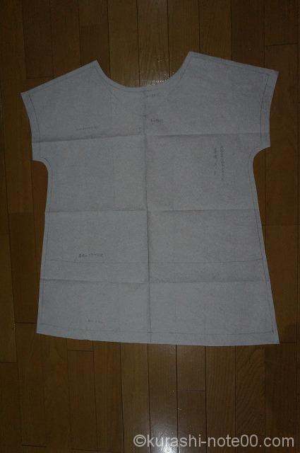 チュニック型紙