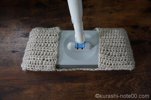 ベージュの床掃除シート