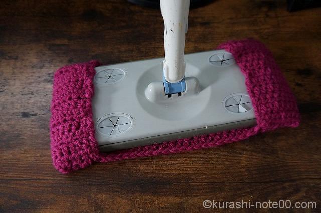 毛糸の床掃除シート