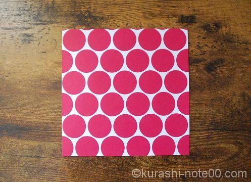 折り紙1枚表面