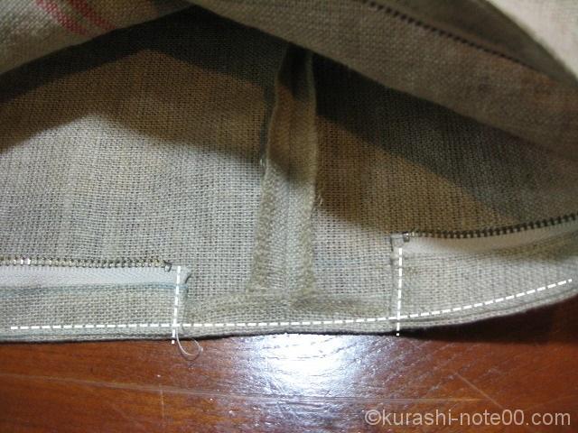 側面の縫い方