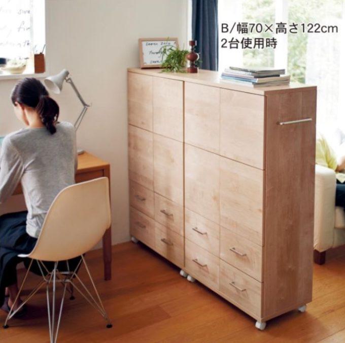 家具のパーテーション