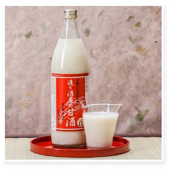 遠藤酒造場「造り酒屋の甘酒」