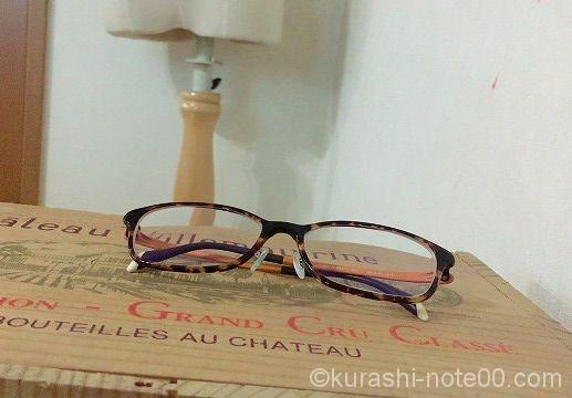 老眼用眼鏡