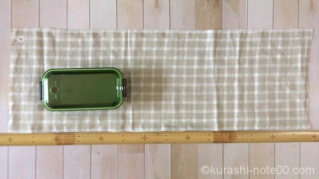 お弁当箱を置いてみてサイズを計測