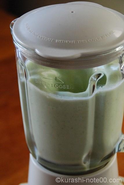 緑色のジュース