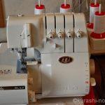ロックミシンに興味あり?縫うことに慣れてきたら極めたくなる端の始末
