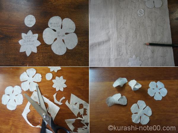 コサージュの型紙