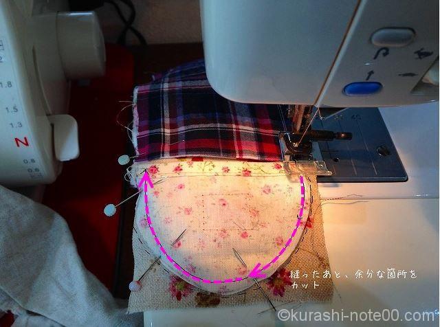 ミシンで丸く縫う