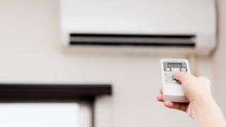 エアコンはつけっぱなしがおトク?我が家のデータ公開