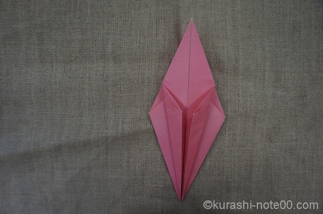 Procedure to fold Origami