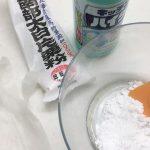 サッシのカビを撃退|片栗粉+ハイターが賢い!漂白剤使いこなし法