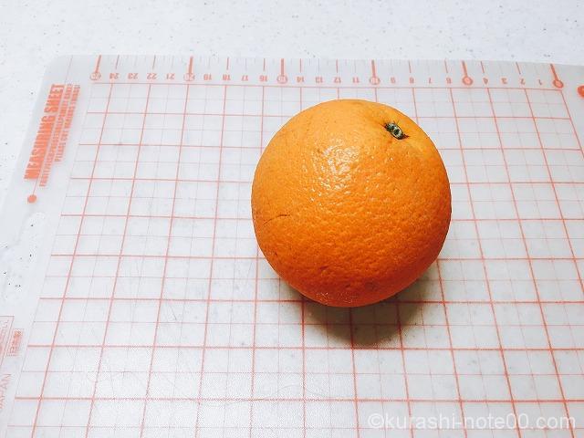 オレンジの頭と底の部分をカット